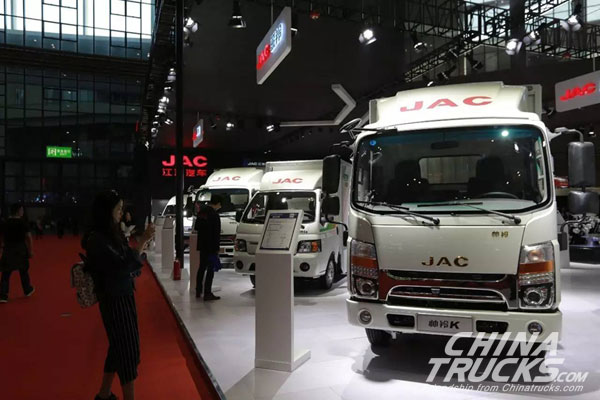 Auto Shanghai 2017: JAC Presents Nearly 40 Models