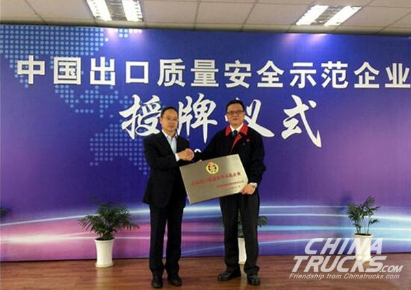 SAIC-Hongyan Becomes the First Export Inspection-free-company in Heavy Truck