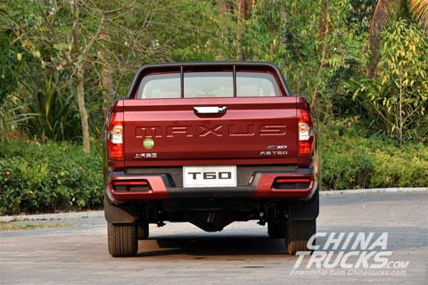 SAIC MAXUS T60 Pickup