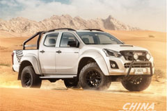 ISUZU Launches D-Max AT35 in UAE