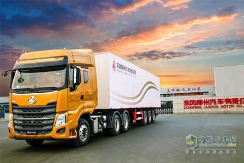 Dongfeng Liuzhou Motor Chenglong H7