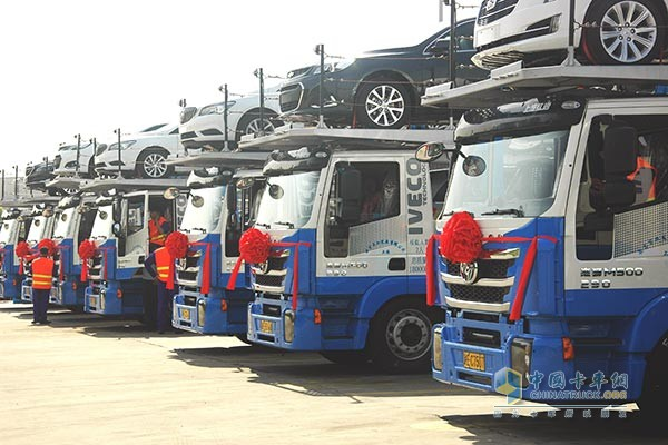 SAIC Hongyan Central-axle Car Trailers Officially Put in Use