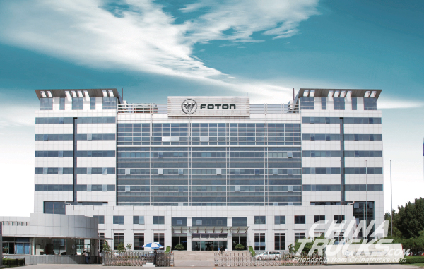 Beiqi Foton Motor Co.,Ltd