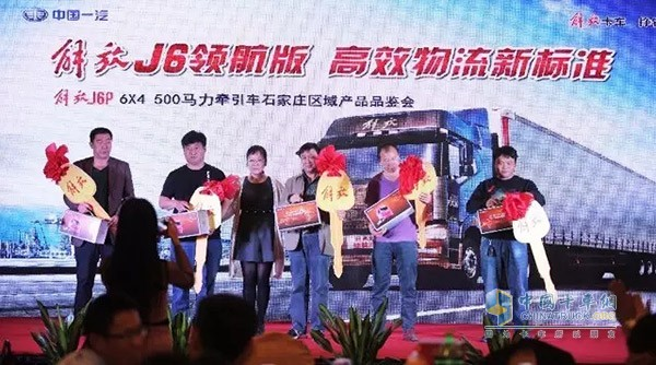 1,218 Jiefang J6P 500hp Tractors Delivered to Shijiazhuang City
