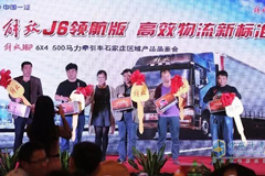 FAW Jiefang Delivers 1,218 Units of J6P 500hp Tractors to Shijiazhuang Customers