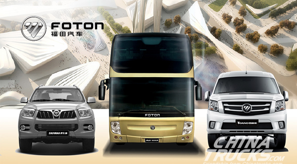 EXPO 2017 ASTANA: Foton Designated as Sole Vehicle Supplier for China Pavilion