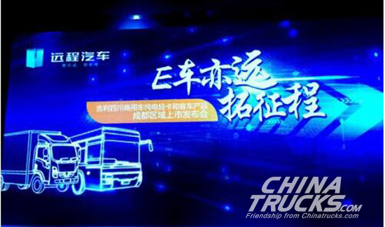 Geely Got a 1,000-unit Order for Electric Light Trucks