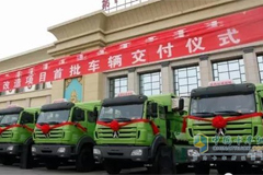 Upgrading Sanitation Industry: 429 Beiben Trucks Put in Use in Baotou
