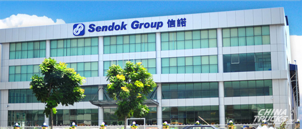 Sinotruck' Distributor in Malaysia (Sendok Group)