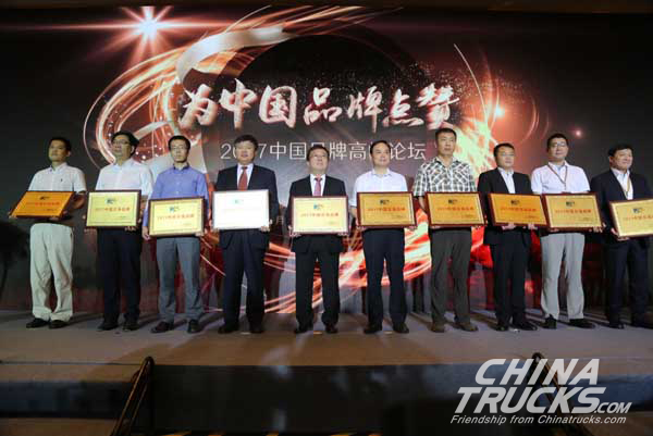 "FAW Ranks First among ""Top 100 Chinese Brands"""