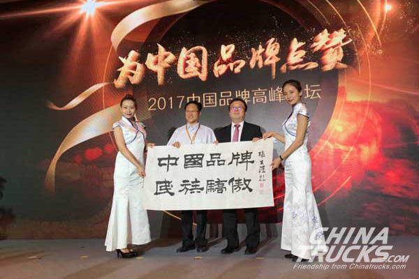"""FAW Ranks First Among """"Top 100 Chinese Brands"""""""