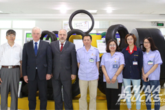 Slovakia Ambassador to China Visits Linglong Tire