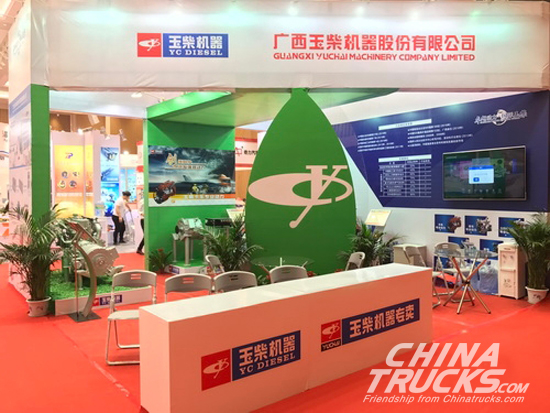 Yuchai Unveils Its Clean Energy Engines at the 81st Auto Parts China