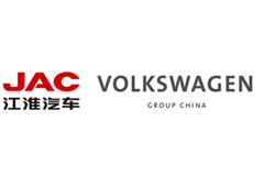 JAC and Volkswagen Sign Joint Venture Deal to Produce New Energy Vehicles