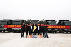 Sinotruk Delivers 12 Howo T5G Dumpers to Its Customers in Chongqing