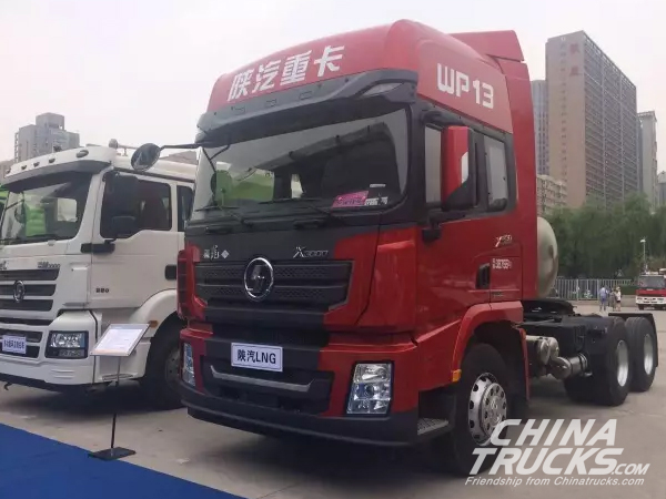 SHACMAN Heavy Trucks Show up in 2017 Silk Road International Expo