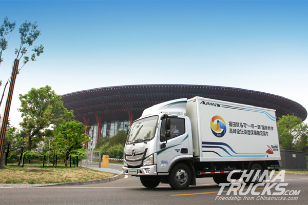 Foton Motor Commercial Vehicles Powering the Belt and Road Initiative