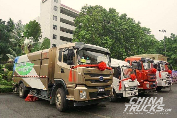 BYD to Start Producing Electric Sanitation Vehicle in Its New Laoting Production