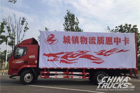 Dongfeng Liuzhou Chenglong L3