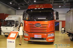 FAW Jiefang J6P Pilot Version 4×2 Tractor+FAWDE Engine+FAW Transmission
