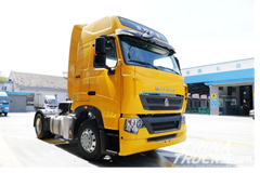 Sinotruck HOWO THOWO T7H 4×2 Tractor