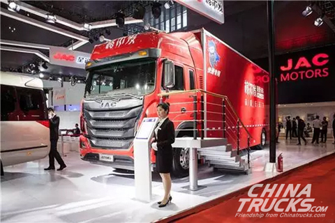 JAC GALLOP K5 Cargo Truck