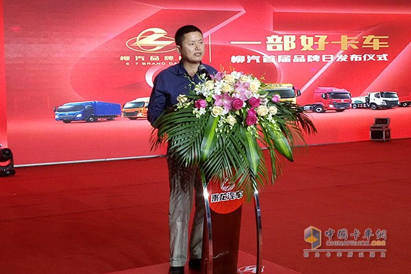 Date for Dongfeng Liuzhou Brand Day Set & Chenglong L3 Launched