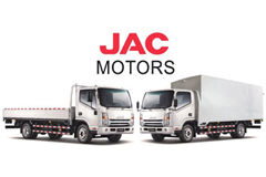 JAC Motors to Build Strong Global Brand by Launching New Upgrade Strategy