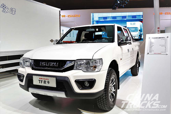 Qingling GIGA and the Other 8 Star Products Displayed at Chongqing Autoshow