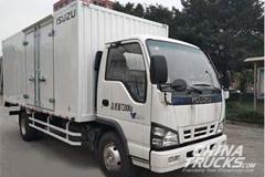 Qingling QL5073XXYA5KAJ