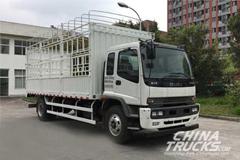 Qingling QL5160CCYVQFRJ