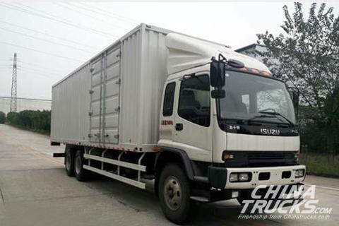 Qingling QL5250XXYWTFZJ