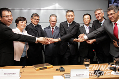 BYD's First Overseas Photovoltaic Research Center Set up in Brazil