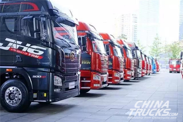 FAW Jiefang Ranks First among Medium- and Heavy-Duty Truck Sales