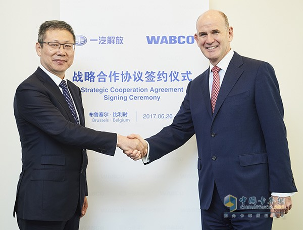 FAW Signs Strategic Cooperation Framework Agreement with WABCO in Brussels