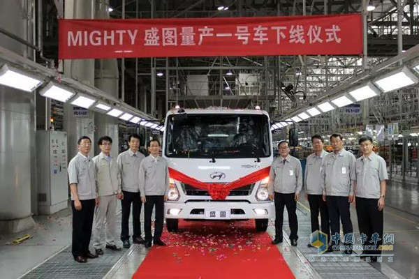 Sichuan HYUNDAI  MIGHTY Kicks off Assembly Line in China