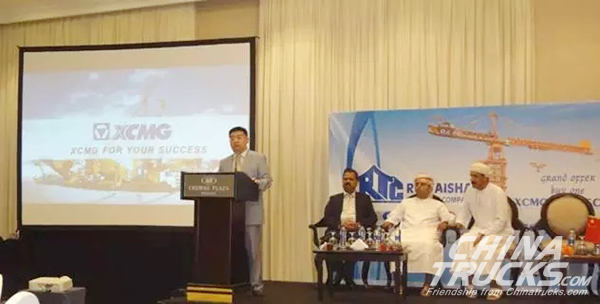 XCMG Product Introduction Conference Comes into Oman