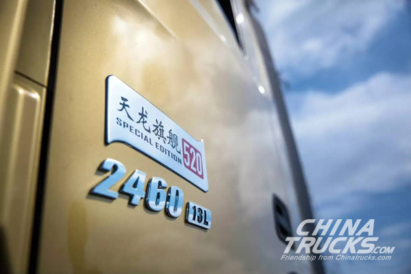 Do<em></em>ngfeng KX 520hp Launches with Four Upgrades