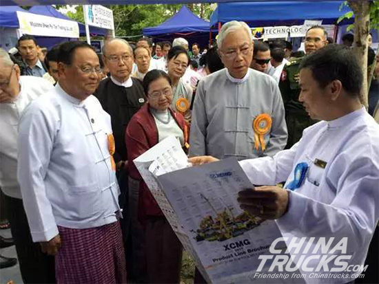 Myanmar President  Highly Appreciates XCMG's Contribution to Myanmar's Infra