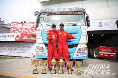 Linglong Team Wins 2017 China Truck Racing Championship