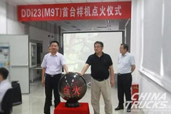 Dongfeng M9T Engine is Successfully Ignited