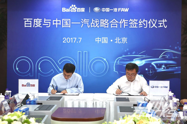 Faw Signs Strategic Co Op Agreement With Baidu China Truck News