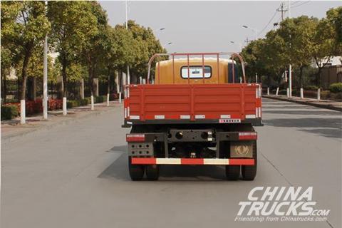 Dongfeng ZMX4Z5FS01X Cargo Truck