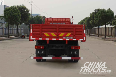 Dongfeng ZLWJD5FS03R