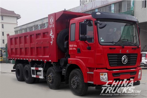 Dongfeng ZMSSY5DW01C Dumper