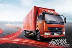 19 Dongfeng Light Trucks Delivered to Anneng Logistics