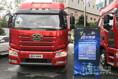 Jiefang New J6 Plateau Version is Launched