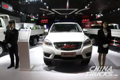 JAC Frison Pick-up Reaches New Heights