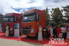 Liuzhou Motor Receives an Order for 47 Units Chenglong H7 at the Launch Ceremony