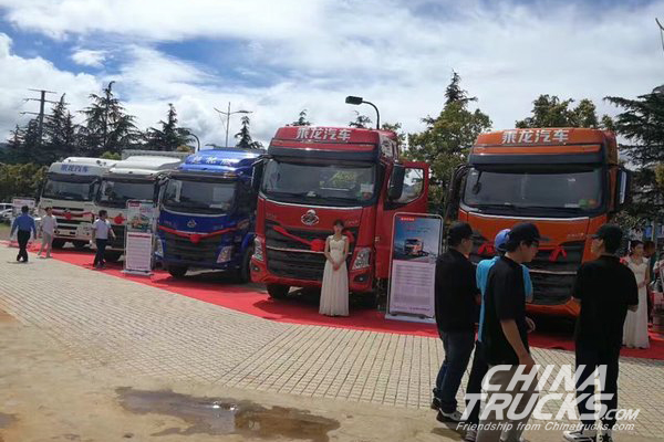 Liuzhou Motor Receives an Order for 47 Chenglong H7 at the Launch Ceremony